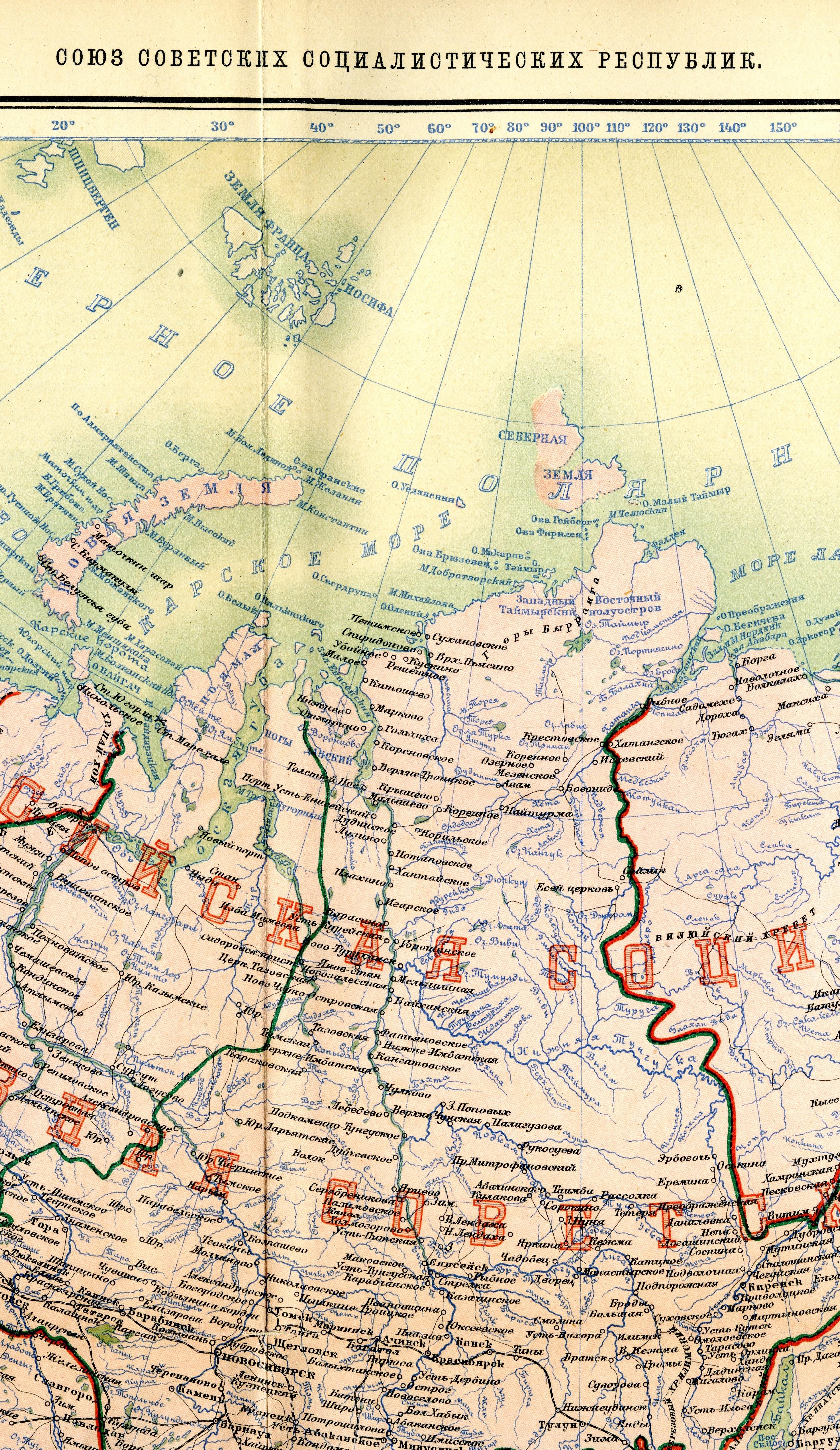1928 Атлас_СССР — фрагмент.jpg