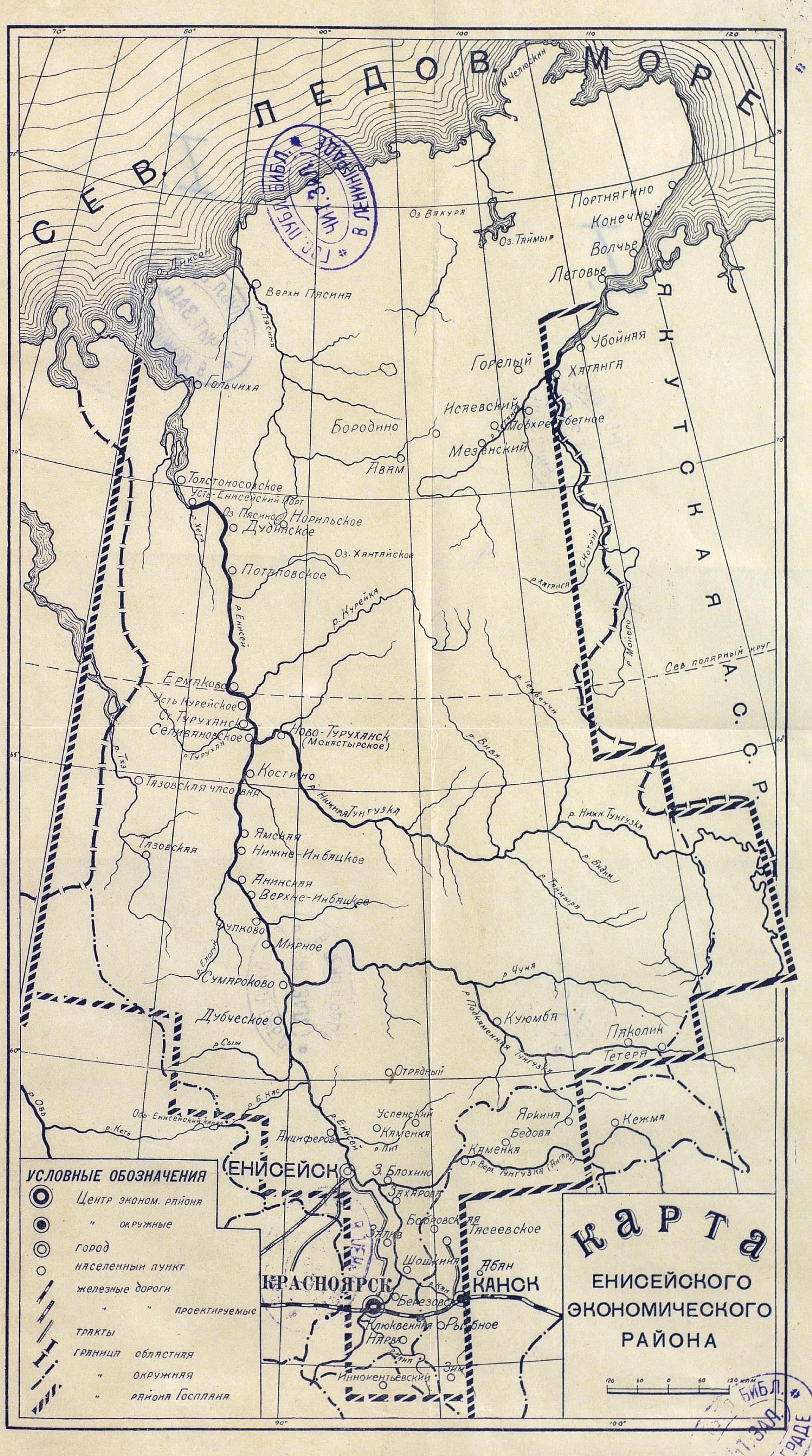 1929 Карта Енисейского экономического района 1929.jpg