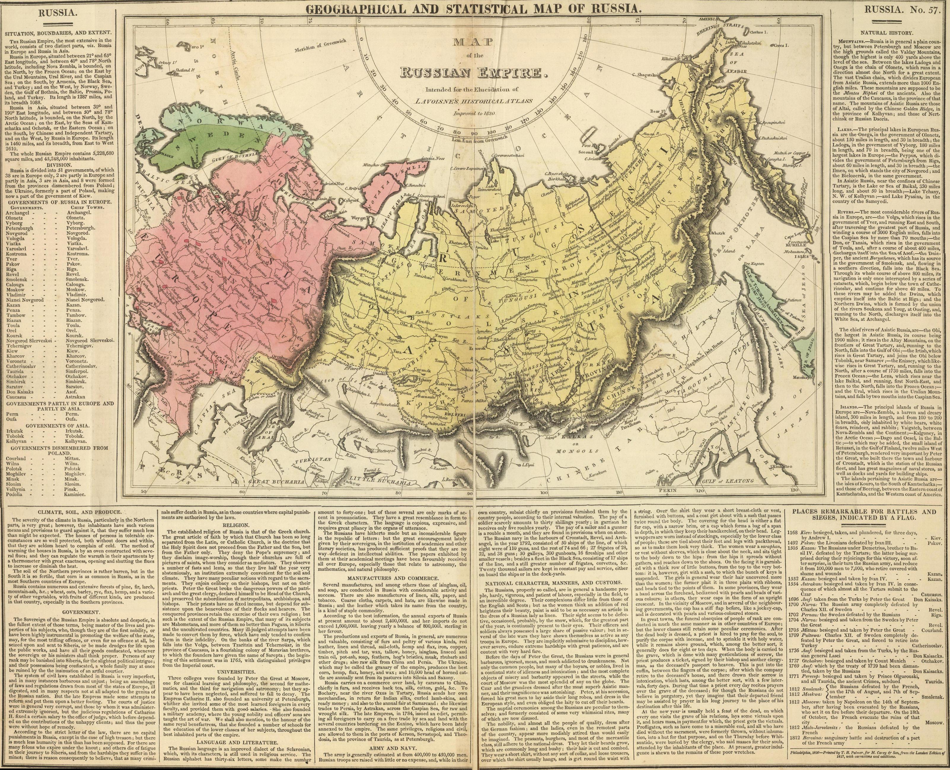 1820 изд. в Филадельфии.jpg