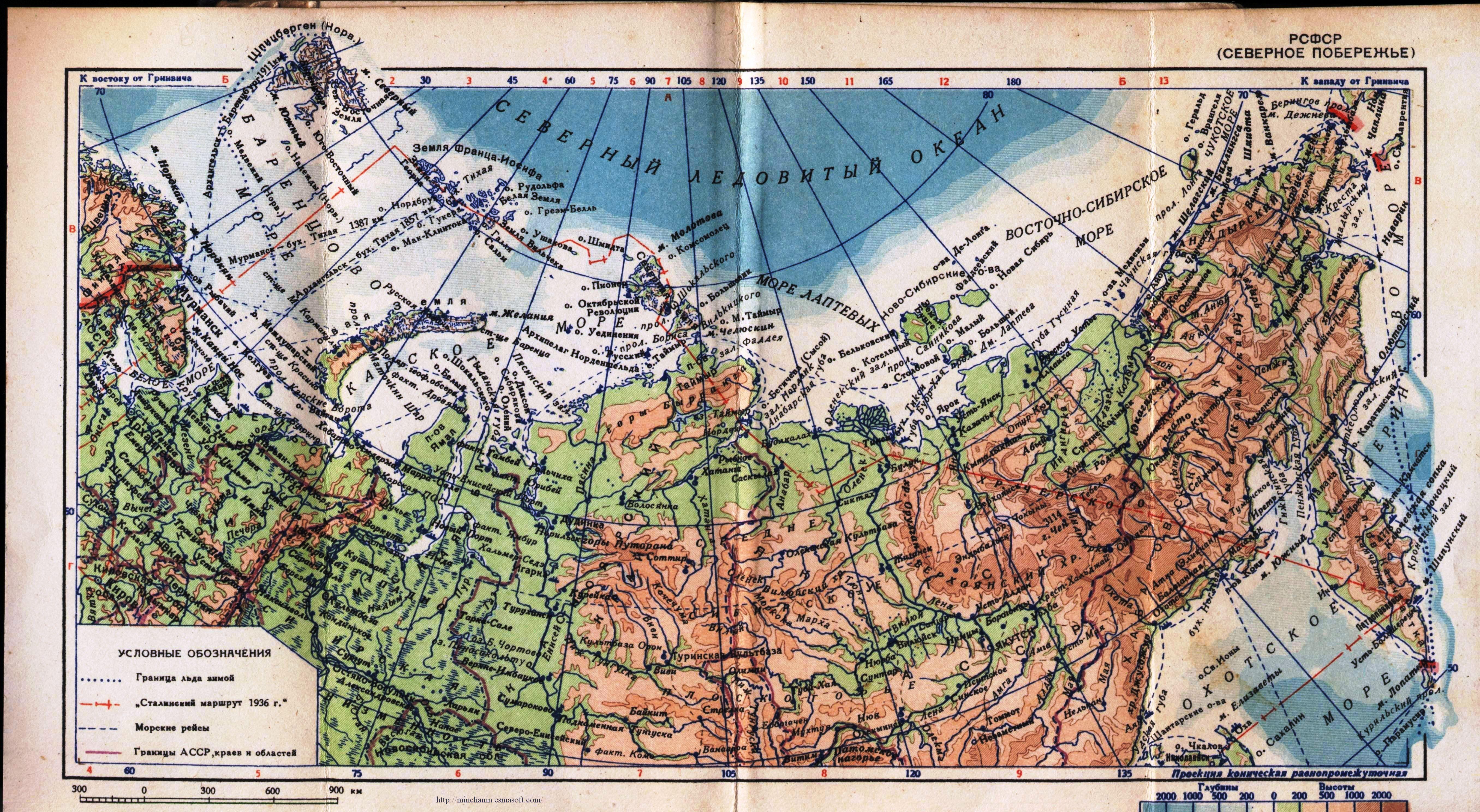 1939 РСФСР северное побережье.jpg