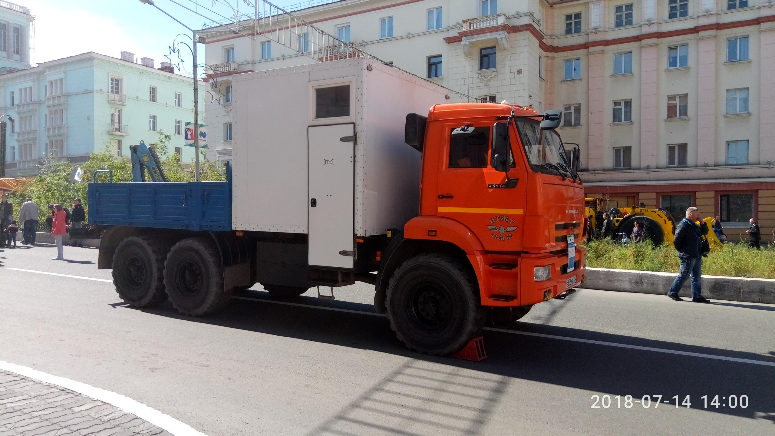 P80714-140031.jpg