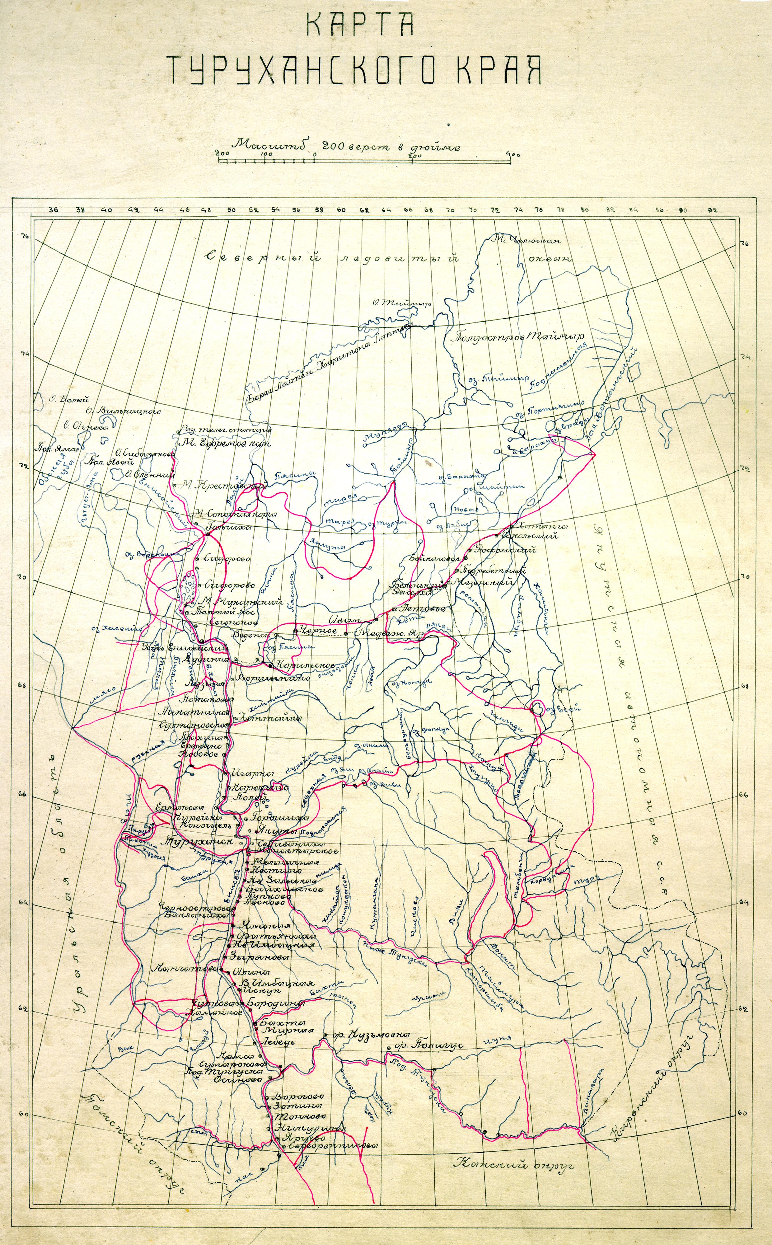 1926-27 гг маршруты регистраторов приполярной переписи.jpg