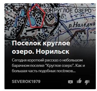 в Яндекс Дзен.jpg