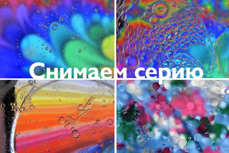 серияplumeriya