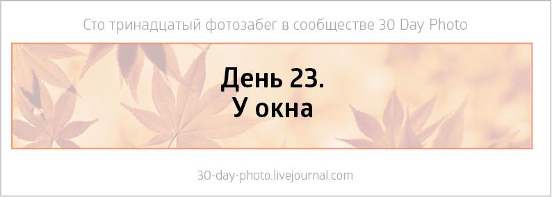 22-252