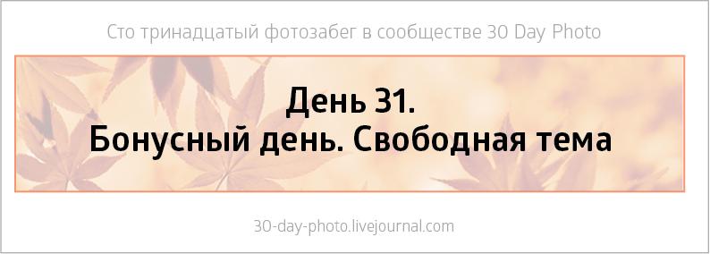 28-314