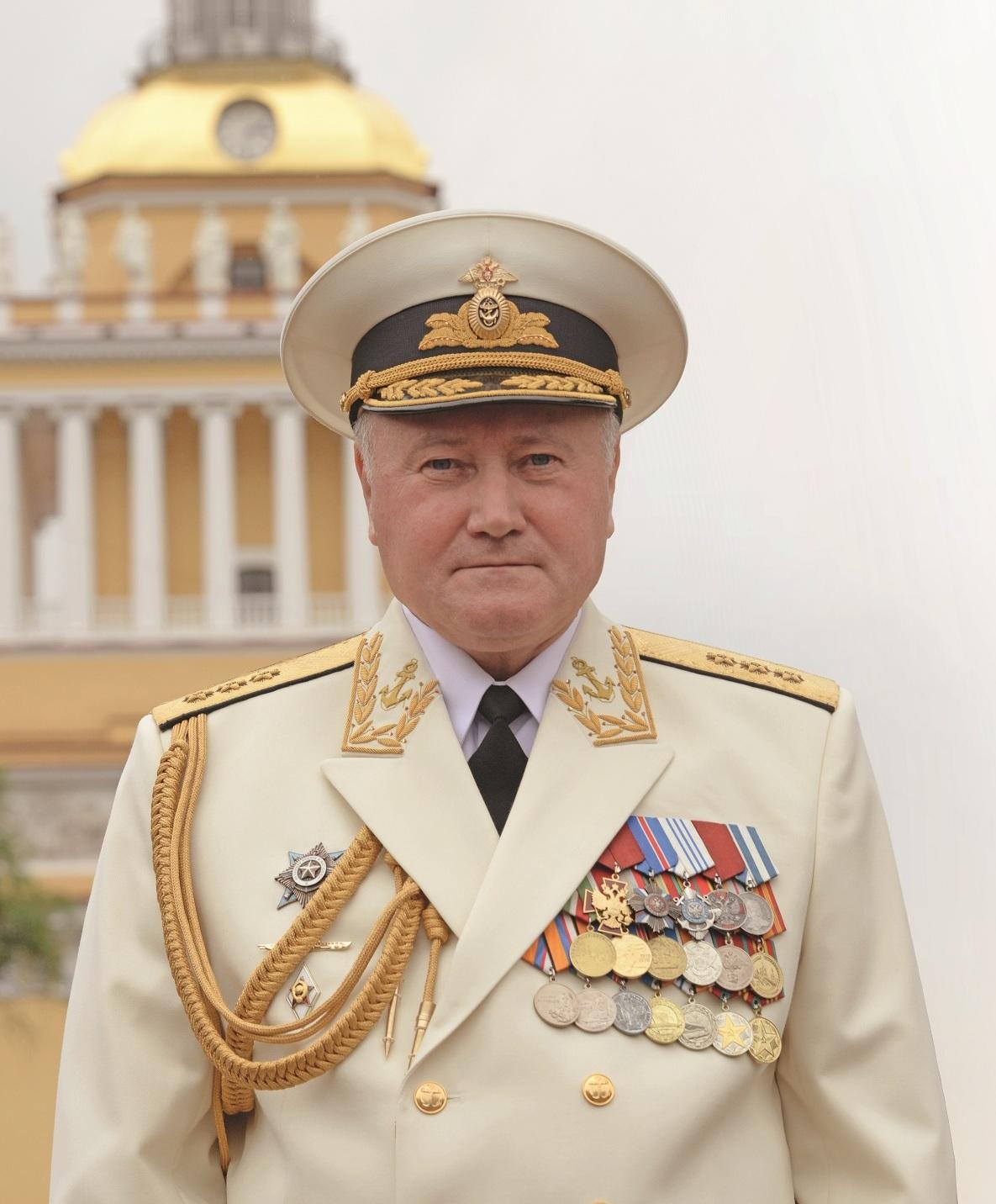 разнообразные абстрактные адмиралы российской федерации фото год уже