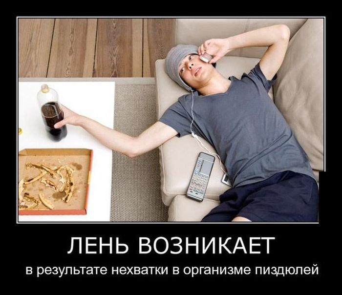 http://ic.pics.livejournal.com/sevruk/13573392/270003/270003_original.jpg