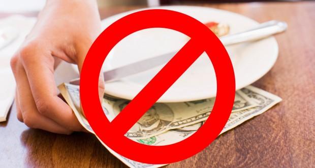 китайцы чаевые не принимают плохой тон в китае принимать брать деньги