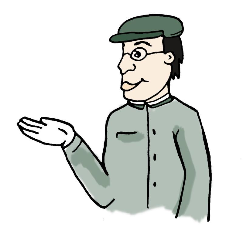 не показывай пальцем. плохой дурной тон. показывать пальцем в тибете запрещено