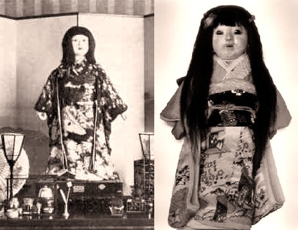 китайская японская кукла старое фото куклы шарнирная кукла в кимоно