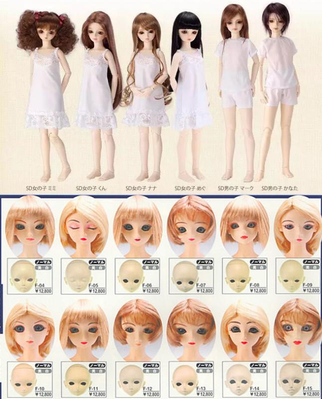 Super Dollfie шарнирные куклы BJD история старые фото