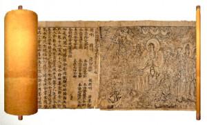 алмазная сутра самая древняя книга созданная в Китае книгопечатание в Китае изобретения Китая