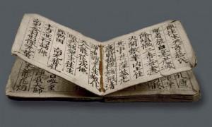 Книгопечатание в Китае вервые изобретения сделанные в китае книги ксилография наборной текст первые книги впервый переплет в Китае история создания книги