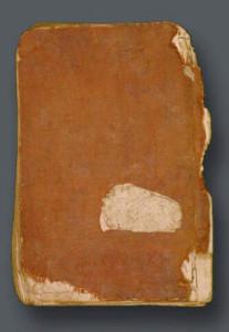 Книгопечатание в Китае вервые изобретения сделанные в китае книги ксилография наборной текст первые книги первый переплет в Китае история создания книги