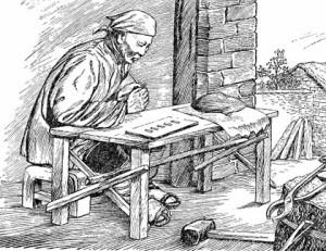 Книгопечатание в Китае впервые изобретения сделанные в китае книги ксилография