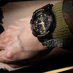 что подарить на новый год рождество молодому человеку папе дедушке парню другу часы часы спортивные милитари военные водонепроницаемые из китая Севастополь