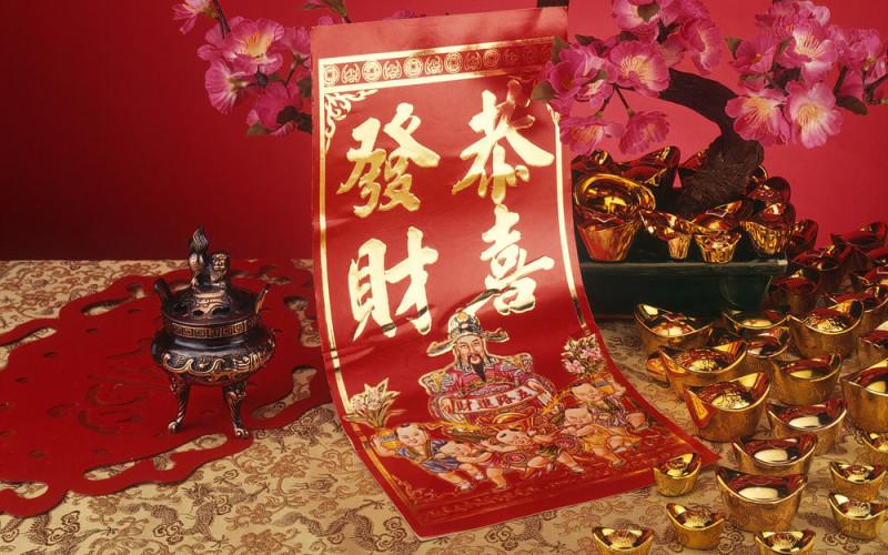 Новый год в китае Традиции празднования нового года в китае китайский новый год открытки китайские открытки красные конверты будда богатство благополучие картинки sevtao.ruыумефщ