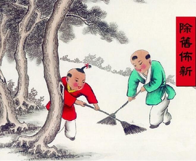 Новый год в китае Традиции празднования нового года в китае китайский новый год открытки китайские открытки красные конверты будда богатство благополучие красные фонари китайские красные фонарики картинки уборка уборка квартиры дома старая картина sevtao.ruыумефщ