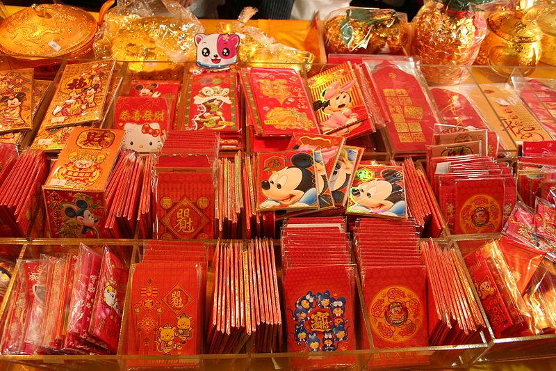 10 интересных фактов о китайском новом году красные конверты с деньгами для детей взрослых и работников ыумефщ sevtao