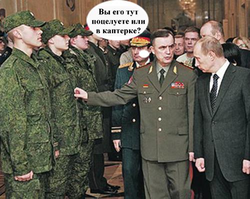 Со слов Юдашкина, он до последнего надеялся, что военные выступят с открыты