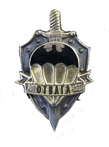 щит-меч-мышь отвага