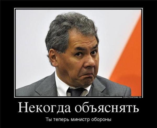 ты-министр