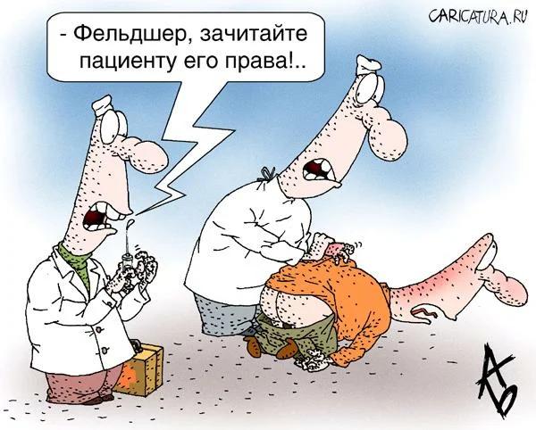 художник  Бузов