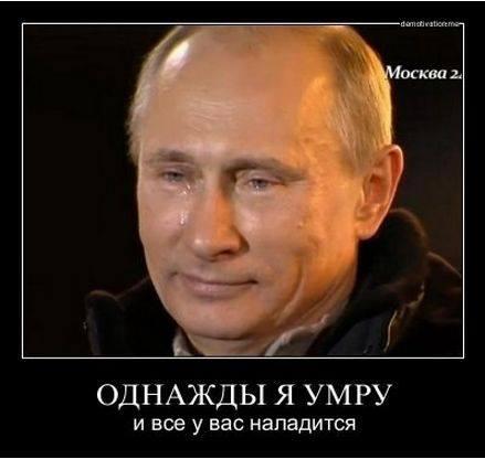 КПУ и Симоненко подали в суд иск против Шкиряка - Цензор.НЕТ 8294