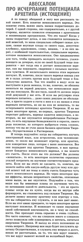 киг4тш67т