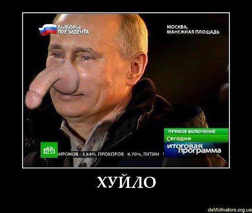 В Киеве пройдут довыборы в Раду в 212 мажоритарном округе, - ЦИК - Цензор.НЕТ 3878
