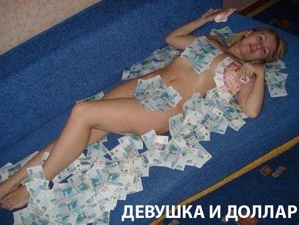 Аброськин: На Донетчине будут приняты беспрецедентные меры безопасности в праздничные дни - Цензор.НЕТ 9618