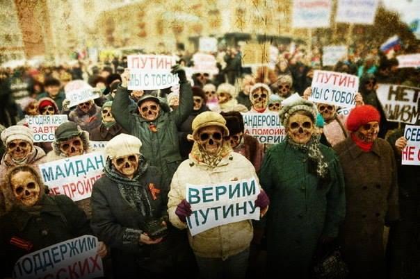 Где кончается Путин и где начинается пранкер Вован? - Цензор.НЕТ 2232