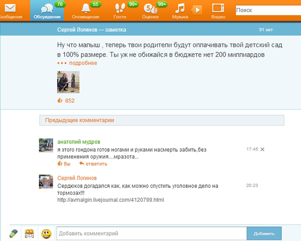 малыш_852_web_1200