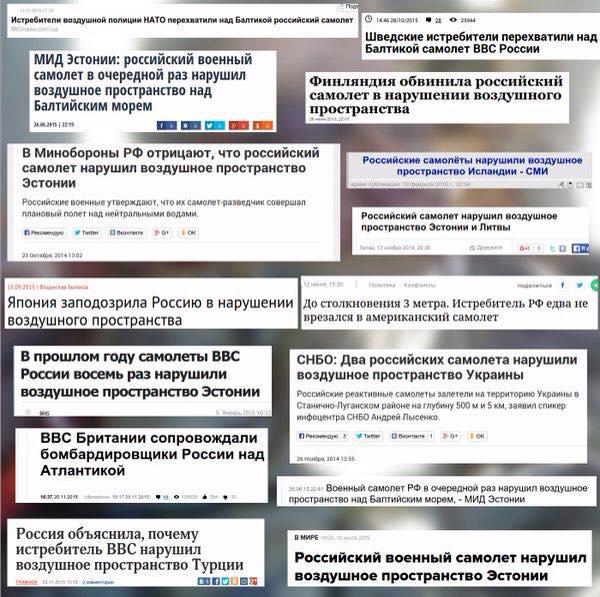 Финляндия заявила о нарушении воздушного пространства российским вертолетом - Цензор.НЕТ 4252