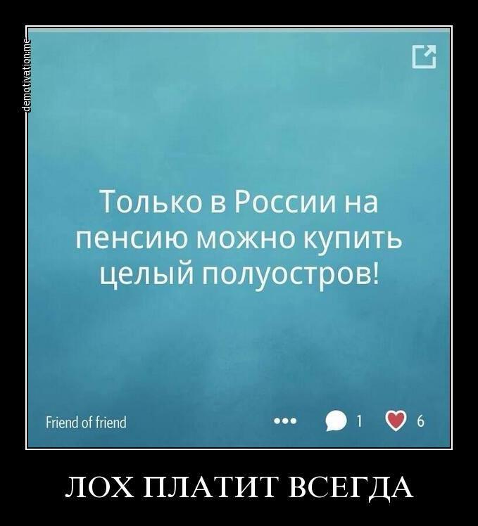 Порошенко рассказал ПАСЕ, как судьба Европы зависит от ситуации в Украине - Цензор.НЕТ 4030
