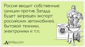 Порошенко рассказал ПАСЕ, как судьба Европы зависит от ситуации в Украине - Цензор.НЕТ 6184