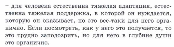 АП-ЛУНА-ПРИМАРНАЯ-005