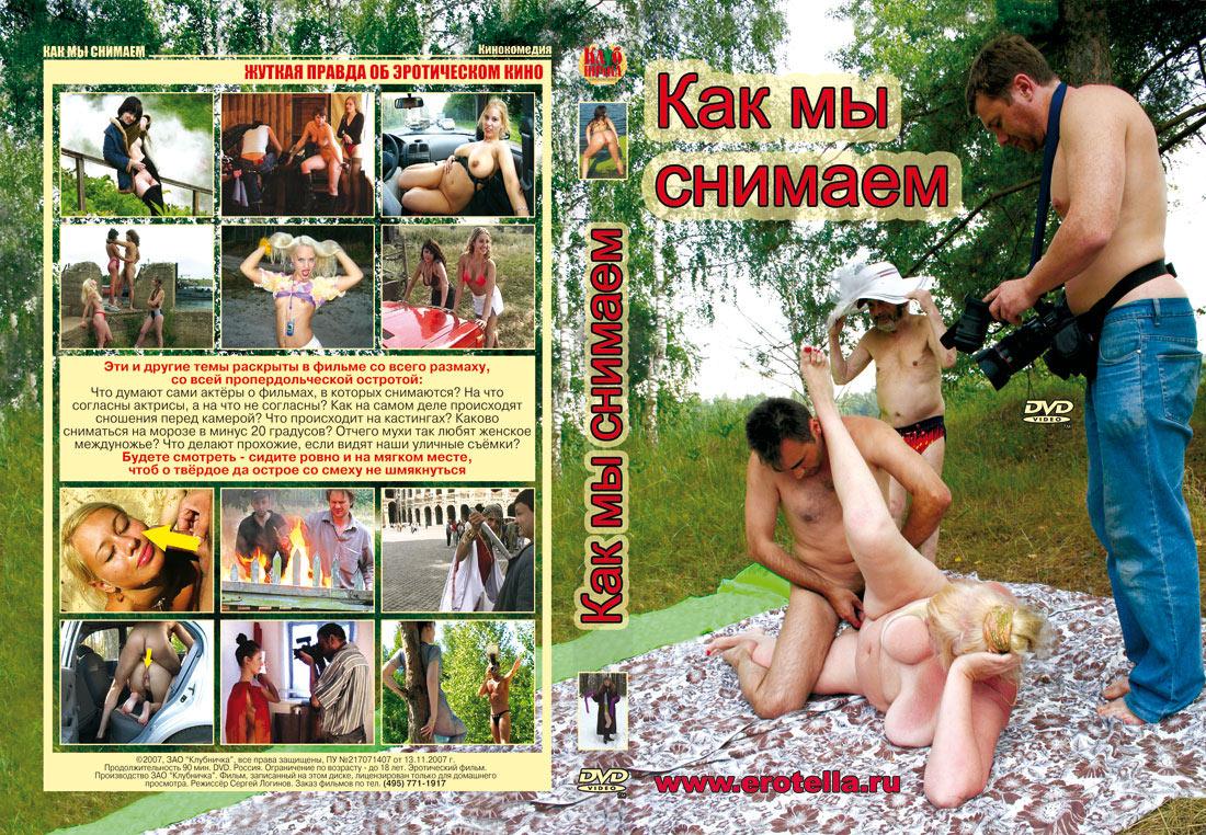 foto-nyu-golie-russkie-krasavitsi