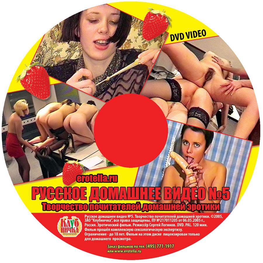 Русские порно фильмы от компании клубничка