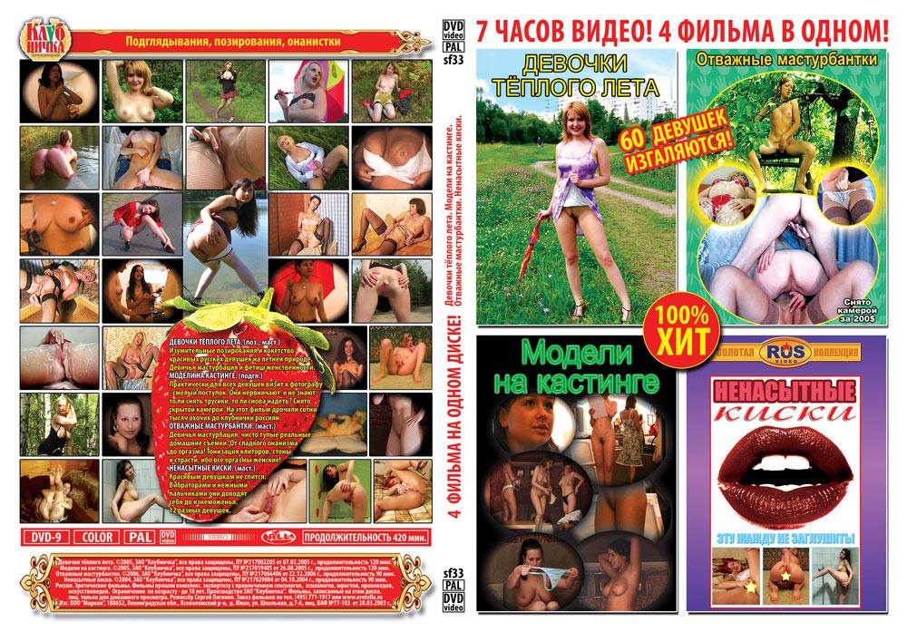 Порно киностудия клубничка видеоролики #11