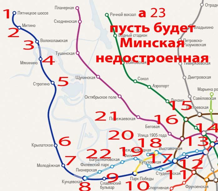 карта-метро-23-станции