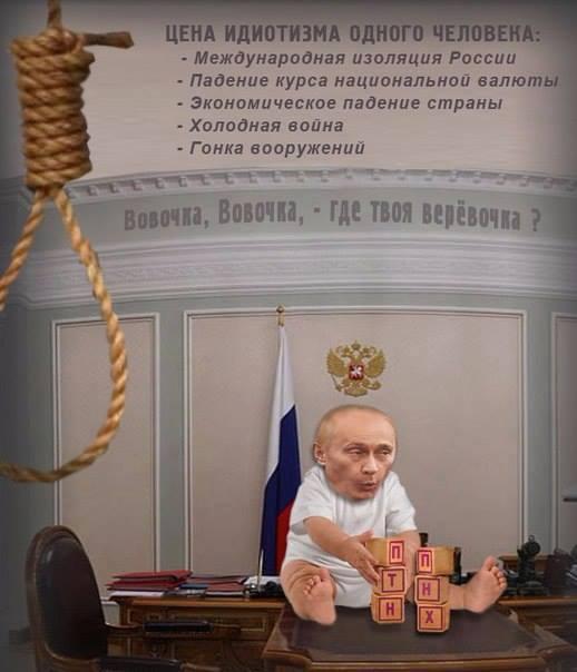 Цены на нефть могут упасть до $25 за баррель, - вице-премьер РФ - Цензор.НЕТ 7019