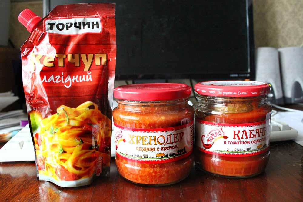 Украинские-продукты-2
