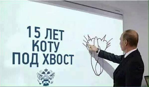 Путин заявил о полном уничтожении химического оружия в России - Цензор.НЕТ 1197