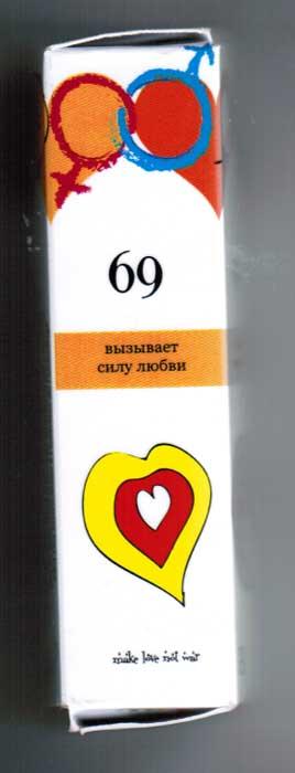 Казанова-3