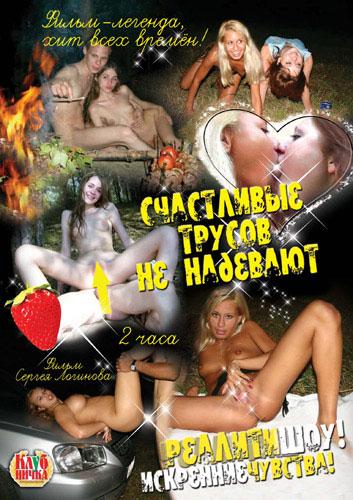 Порно фильмы студии клубничка, эротические фото мужчин и секс
