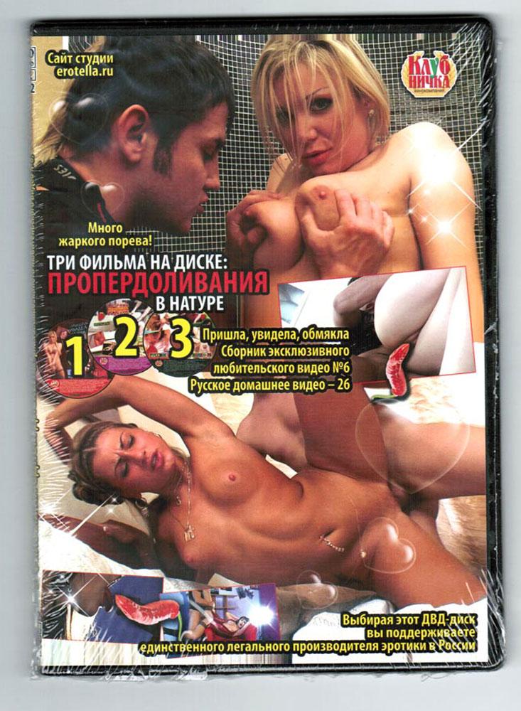 порно студии клубничка фильмы