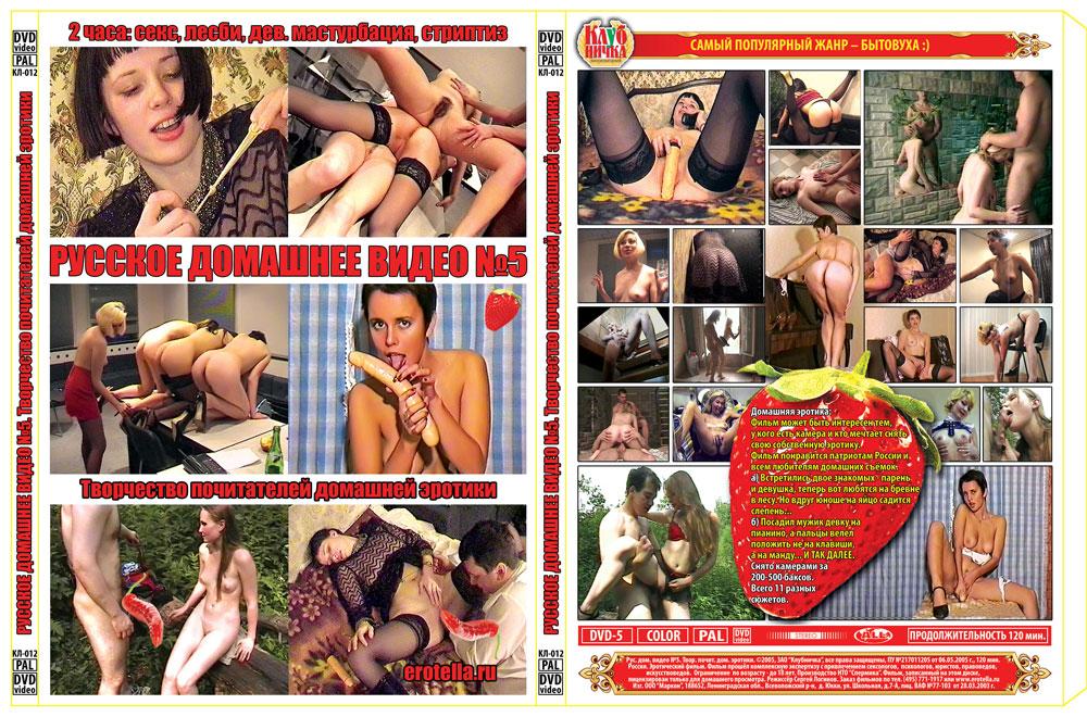 фильм клубничка секс