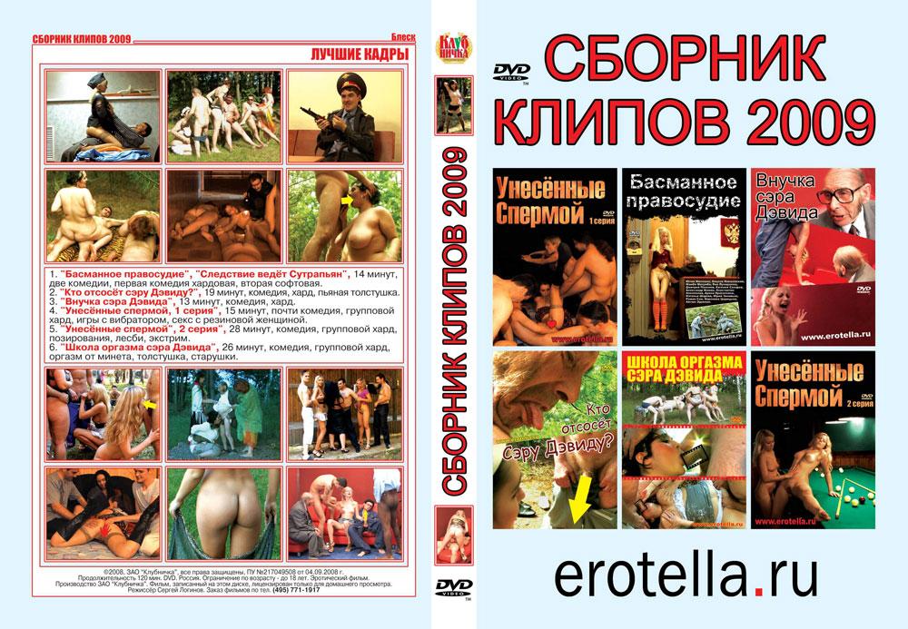 Фильмы студии клубничка смотреть